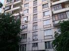 Фотография в   Квартира после ремонта, вся бытовая техника в Москве 3000