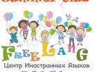 Изображение в   Английский язык в игровой форме для детей в Обнинске 250