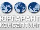 Фотография в Услуги компаний и частных лиц Юридические услуги - разработка договоров (поставки, услуг, в Москве 1000