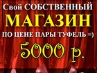 Фото в   *Мы делаем сайты адаптивными под любое мобильное в Москве 5000