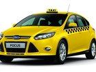 Фото в   Поможем получить лицензию такси на ваш автомобиль! в Москве 0