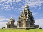 Изображение в   Организация туров в Карелию из любой точки в Москве 24990