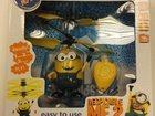 Скачать бесплатно фотографию  Волшебная игрушка летающий миньон 32991596 в Санкт-Петербурге