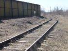 Увидеть фото  Продаются ж/д пути необщего пользования, 33010527 в Воронеже