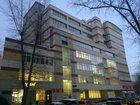 Изображение в Недвижимость Коммерческая недвижимость Собственник, комиссия 0% Сдам в аренду офисное в Москве 104000