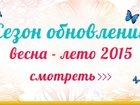 Изображение в Одежда и обувь, аксессуары Женская одежда Добрый день!   Приглашаем к сотрудничеству в Москве 0