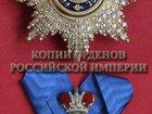 Фотография в   Магазин специализируется на изготовлении в Москве 1500