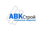 Фото в   Интернет-магазин «АВК-Строй» осуществляет в Москве 1