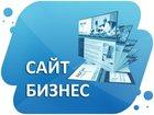 Изображение в   Дизайнерские услуги по разработке и созданию в Москве 3000
