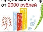 ���� �   ������������! � ������� ��� ������, ��������� � ������ 2�000