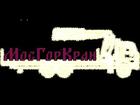 Смотреть фото  Услуги крана-манипулятора 33213150 в Москве