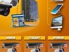Изображение в Услуги компаний и частных лиц Разные услуги Компания ЗАРИТ предлагает готовые решения, в Москве 1
