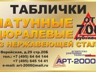 Фото в   История металлических табличек и указателей в Москве 700