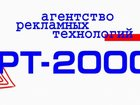 Фотография в Услуги компаний и частных лиц Рекламные и PR-услуги «Скажи мне, как тебя зовут, и я скажу, кто в Москве 700