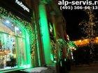 Фотография в Услуги компаний и частных лиц Разные услуги Окажем услуги декоративного оформления фасадов в Москве 1500
