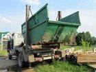 Свежее фото Транспорт, грузоперевозки Вывоз мусора и хлама контейнером - бункером, грузчики в Смоленске 33315450 в Смоленске
