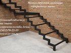 Уникальное изображение  Металлические лестницы, Профессионально и быстро, 33350414 в Тюмени