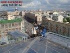 Изображение в Услуги компаний и частных лиц Разные услуги Оперативное проведение работ по ремонту фасада в Москве 399