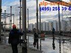 Фото в Услуги компаний и частных лиц Разные услуги Выполним профессиональным монтаж сборных в Москве 690