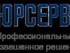 Фотография в Для детей Детская обувь При открытии своего бизнеса встаёт необходимость в Москве 9000