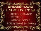 Скачать фото  Ваш путь к хорошему настроению 33403557 в Барнауле