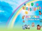 Фотография в   Предлагаем Вашему вниманию армянскую азбуку в Москве 0