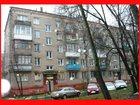Фотография в Недвижимость Комнаты срочно продается доля (1/3) в двухкомнатной в Москве 1000000
