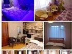Новое фото  Комнаты посуточно 33424368 в Якутске