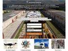 Фотография в   Комплектация и снабжение объектов строительства в Казани 0