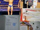 Фото в   Провожу онлайн консультации по похудению, в Стрежевом 1500
