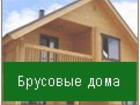 Новое фотографию  ремонт и отделка домов под ключ 33468838 в Раменском