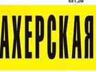 Фотография в Резюме и Вакансии Вакансии Сдается в аренду парикмахерская эконом класса в Москве 100000
