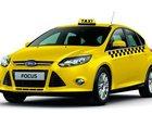 Фото в   В столице служба такси «Трансфер такси» занимает в Москве 0
