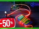 ����������� �   �������� Glow EL �������� � ������� � ���������� � ������ 0