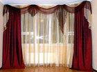 Изображение в   Богатый выбор ткани для штор, вуаль, тюль в Кирове 100