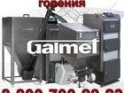 Свежее фотографию  Котлы длительного горения 33639188 в Екатеринбурге
