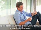 Смотреть изображение Курсы, тренинги, семинары Репетитор, преподаватель, частные уроки создания лендингов, Landing-pages, Курсы обучения, частные курсы создания Landing pages (лендингов), Научу как сделать 33683294 в Москве