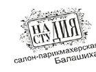 Фотография в Недвижимость Продажа домов Надия-студия в г. Балашиха. Красота доступная в Москве 0