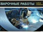 Скачать foto  Сварочные работы 33801894 в Москве