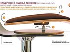 Уникальное фото  Сидение-тренажёр для спины – исправляет осанку, избавляет от боли 33818910 в Архангельске