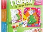 Скачать изображение Детские игрушки Набор для творчества ШАР-ПАПЬЕ Для тебя 33838041 в Москве