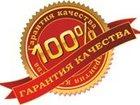 Свежее фото  Строительство и ремонт 33850245 в Одинцово-10
