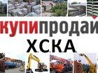 Смотреть фотографию  Неликвиды, стройматериалы (ЖБИ б/у) со стройплощадок, некондиционные/отбракованные изделия ЖБИ с заводов-производителей на самовывоз либо с вашей доставкой 33898784 в Москве