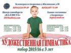 Уникальное изображение Спортивные школы и секции Центр единоборств Каллиста объявляет набор в секции 33920878 в Москве