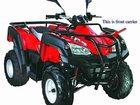 ���� �   ADLY 320 U 2WD  ���������� ����� ������������ � ������ 186�000