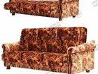 Фото в Мебель и интерьер Мягкая мебель Габаритные размеры: 210 х 80 см   Спальное в Москве 5700