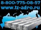 Изображение в Прочее,  разное Разное Металлургическая корпорация Сталлерпром предлагает в Москве 165
