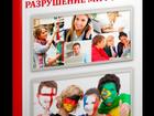 Новое фото  Иностранный язык-легко на OLZ, by 34000840 в Москве