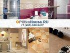 Изображение в   Интернет-магазин PlitkaHouse представляет в Москве 0