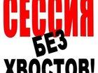 Уникальное фотографию  Выполнение курсовых, дипломных работ на заказ в Домодедово 34061407 в Домодедово
